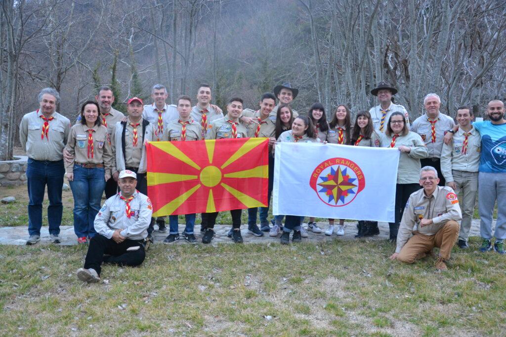 Projekt Nordmazedonien